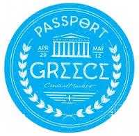 Central Market Passport Greece