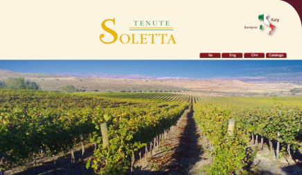 Sardegna Tenute Soletta vineyards