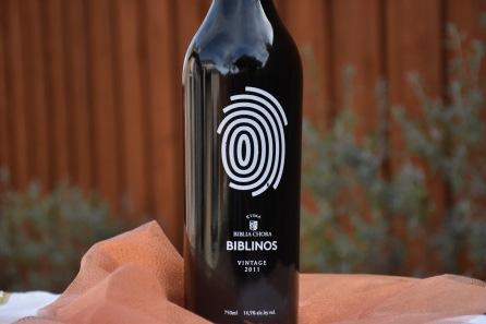 ktima-biblinos-wine2