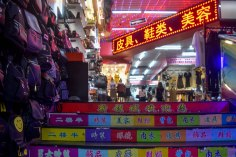 The haggle markets are some of the most eccentric and colorful places in the city.