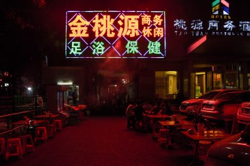 There is a strong after work culture in China, everywhere you look you'll find businessmen in groups, drinking and chatting after a stressful day.